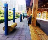 济南新东方花园
