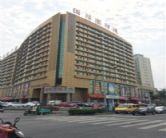 济南嘉汇环球广场