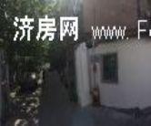 济南羊头峪西沟街10号